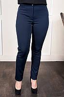 Женские брюки на байке Аманда синего цвета, фото 1