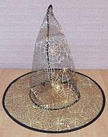 Шляпа ведьмы с паутиной (костюмы на Хэллоуин)