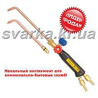 Горелка газосварочная Г2 MINI ДМ 273-06