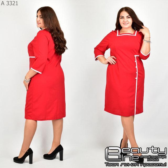 Платье женское большого размера р. 52.54.56.58.60.62