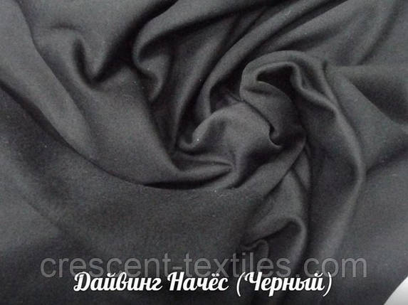 Дайвинг На Флис (Черный), фото 2