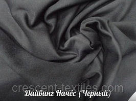 Дайвинг На Флис (Черный)