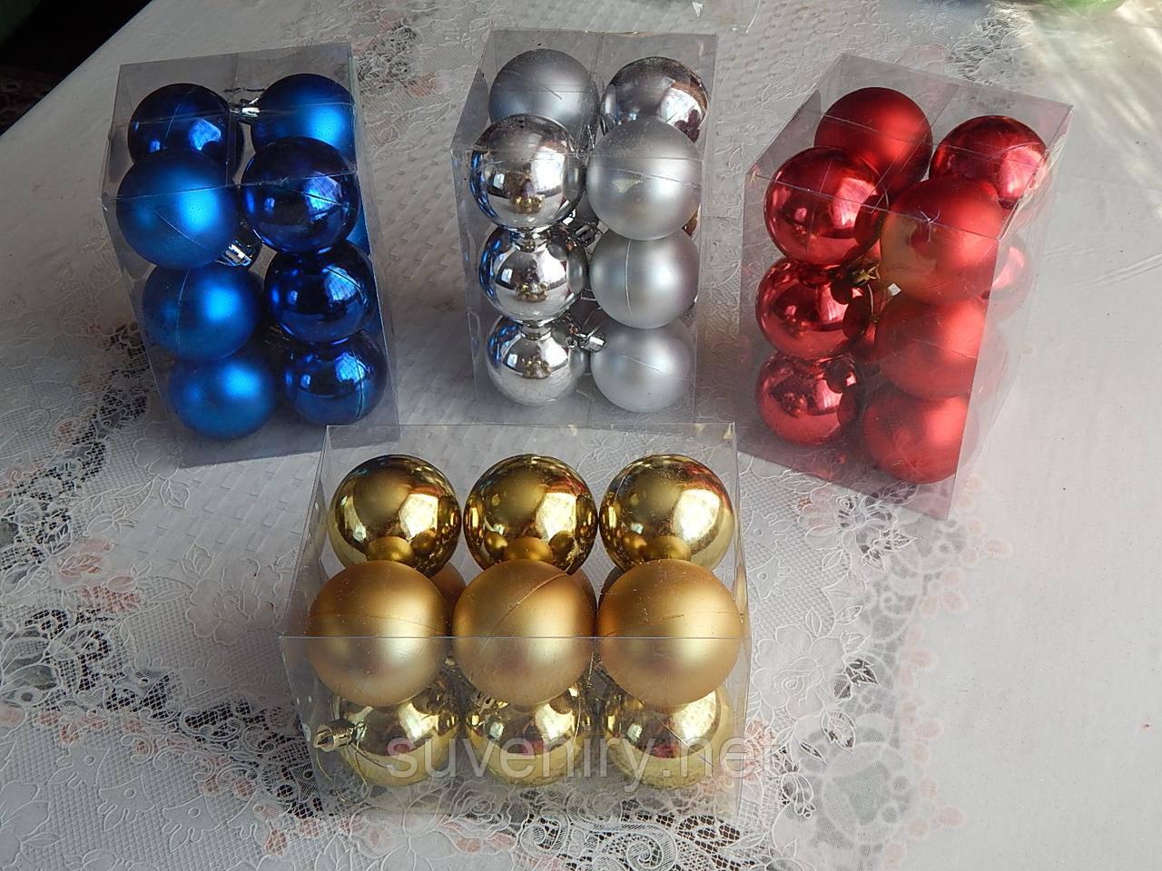 Новогодние игрушки шары на елку 4см разные цвета