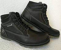 Зимові чоловічі черевики великого розміру Timberland репліка 9a63e1ee3ecbb