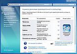 Игровой ПК Intel Core i5-3570 3.8GHz, 8Gb ОЗУ, HDD 500Gb, GTX750ti 2Gb DDR5, фото 4
