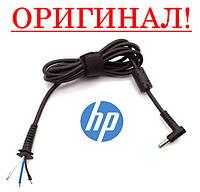 Оригинальный кабель для блока питания HP 4.5x3.0 - 115см  - штекер