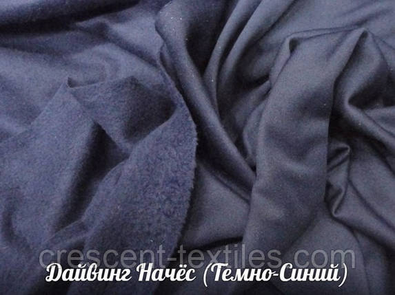 Дайвинг На Флис (Темно-Синий), фото 2