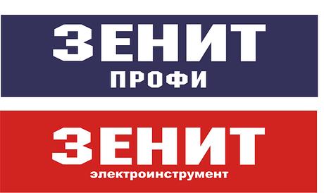 Угловые шлифовальные машины Зенит