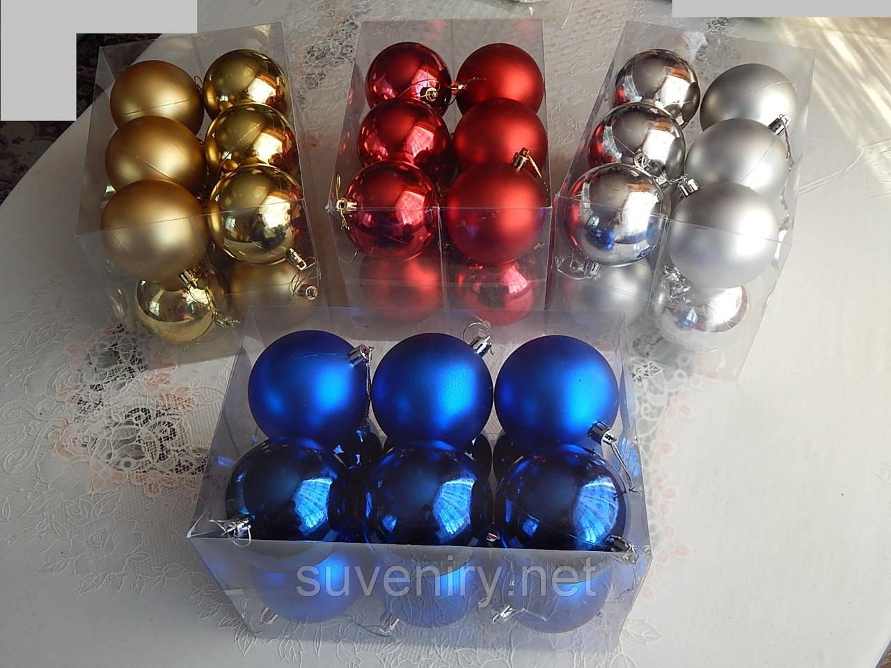 Новогодние елочные шары на елку 8см 2в1 разные цвета