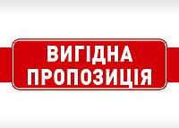 Українські Гумати