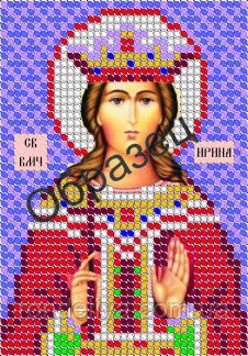Схема для вышивки бисером «Святая Великомученица Ирина»