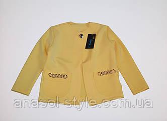 Костюм для девочки двойка в школу жёлтый