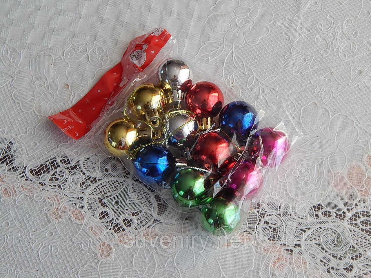 Новогодние шары на елку 2.5см  разные цвета