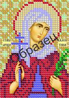 Схема для вышивки бисером «Святая Мученица Валентина»