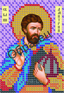Схема для вышивки бисером «Святой Благ. Князь Дмитрий Донской»