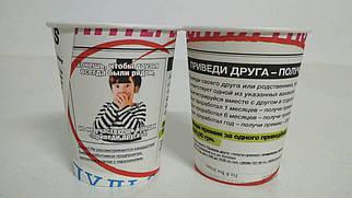 """Стакан бумажный 175мл  Газета №4"""" Маэстро (50 шт)"""