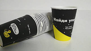 Стакан бумажный 250 мл Найди Утку (50 шт)