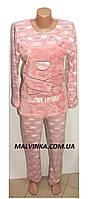 Пижама женская 44-48 р флисовая Турция арт 2006