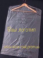Пакеты полиэтиленов  для одежды 65Х80,15микр.-25микр.250шт пачка(индивидуально изготовим с Вашим логотипом)