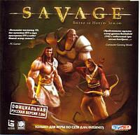Savage Битва за Новую Землю pc