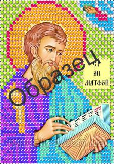 Схема для вышивки бисером «Святой  Апостол Матвей»