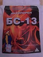 Антисептик АНТИПИРЕН БС-13