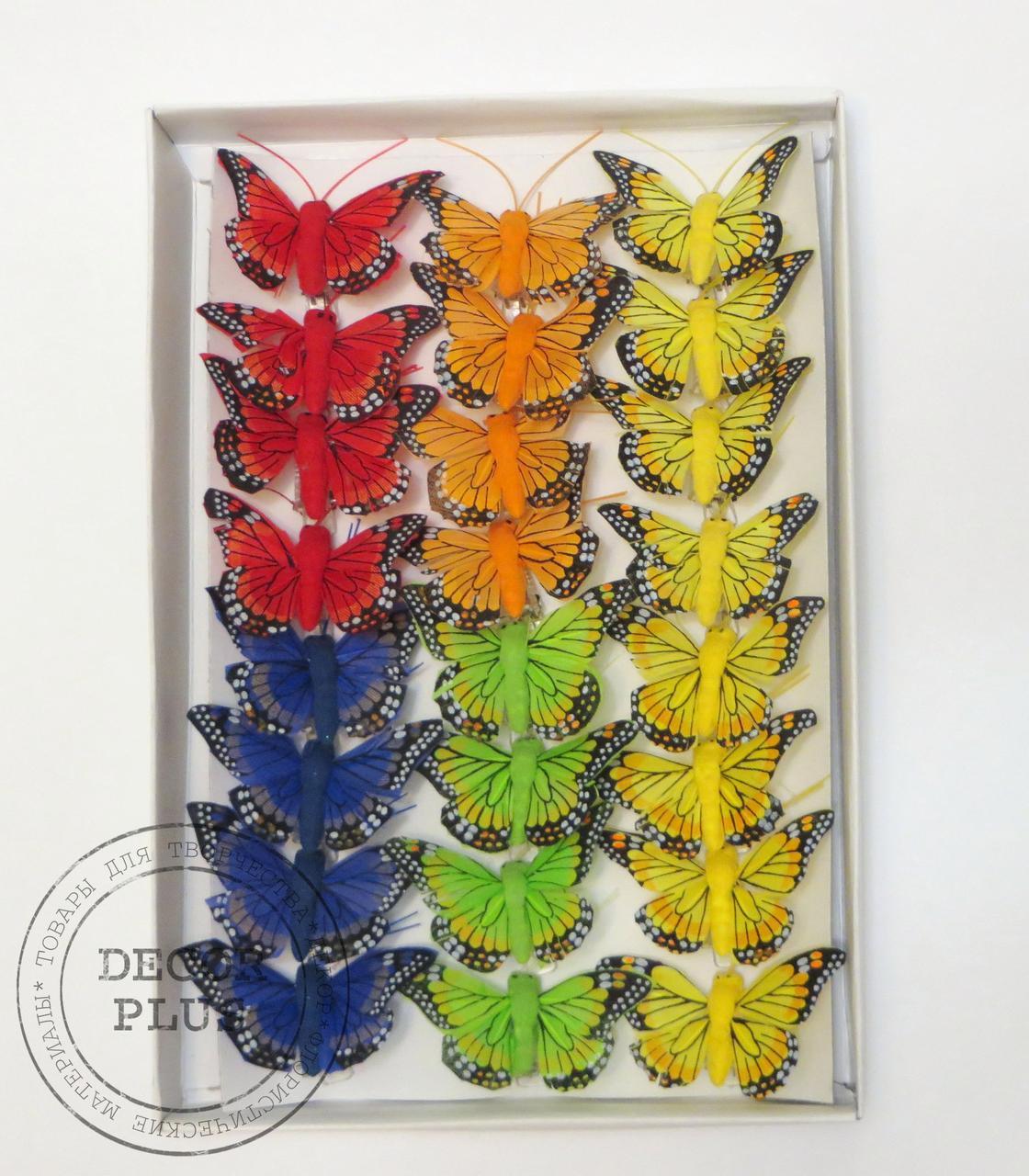 Бабочки 5см, вариант №1