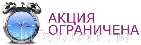 """акция Apator Powogaz JS-1,5 ХВ Ду 15 1/2"""""""