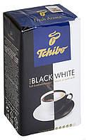 Молотый кофе Tchibo Black n Wite 250 гр