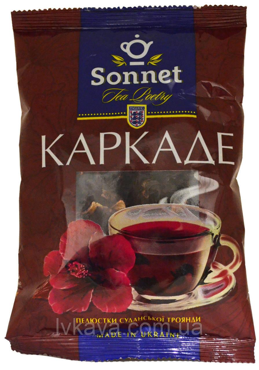 Чай Каркаде Sonnet , 70 гр