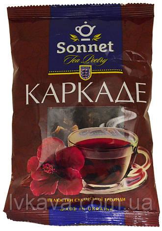 Чай Каркаде Sonnet , 70 гр, фото 2