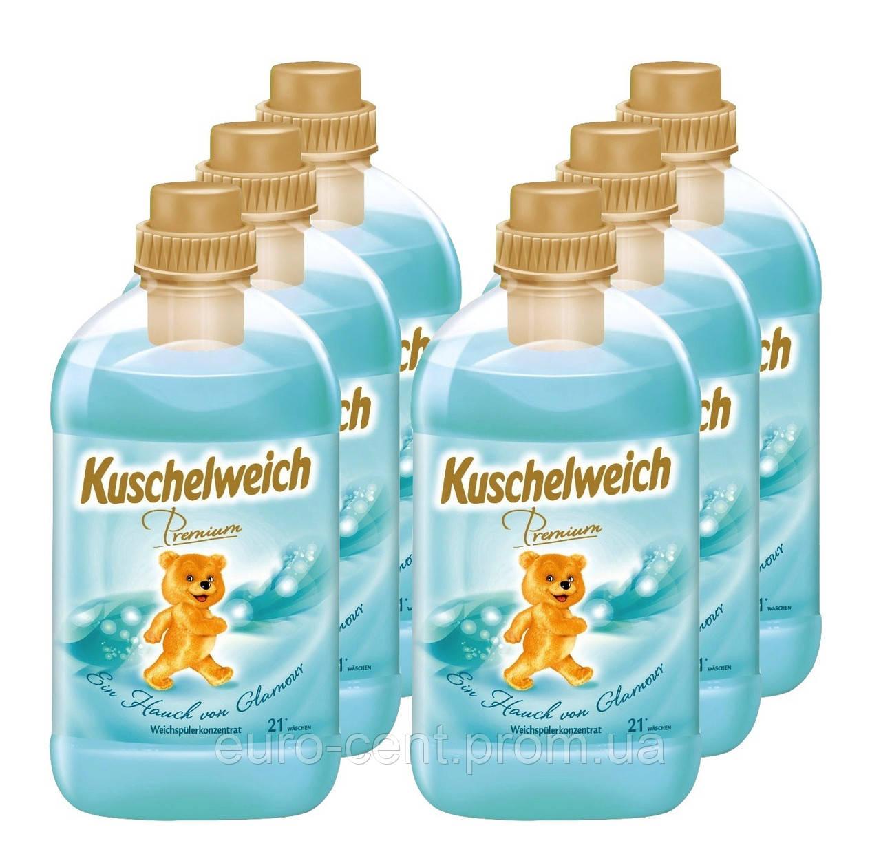 Кондиционер-ополаскиватель для белья Kuschelweich (Мишка) Premium Нотка гламура