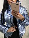 Демисезонная металлизированная куртка на молнии 58kr136, фото 2
