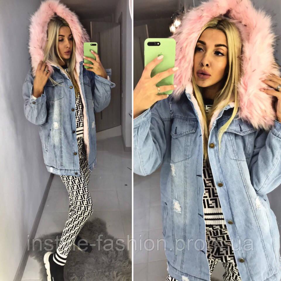 Теплая джинсовая куртка парка с розовым мехом производство Китай  купить ... 5324c79d324