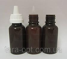 Бутылочки пластиковые 30 мл, (Цена от 2,50 грн)*