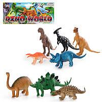 Фигурки Динозавров 283, 8шт в кульке, 19,5-34-3см