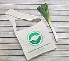 Промо сумки с логотипом. Промо сумки на заказ рекламные., фото 10