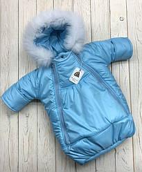Зимний комбез мешок (голубой) 0-6 мес