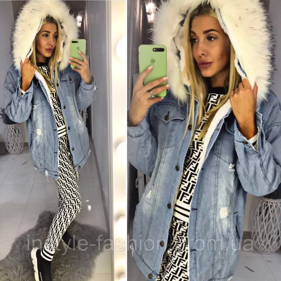 Теплая джинсовая куртка парка с белым мехом производство Китай  купить  недорого ... e1c5b7a3c0d