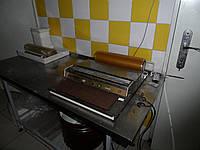 Горячий стол б\у
