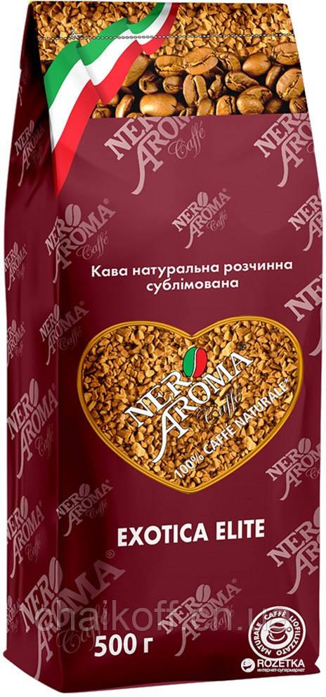 """Кофе растворимый Nero Aroma 100% арабика 500г """"Exotica elite"""""""