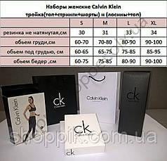 Женское нижнее белье Calvin Klein слипы 3 шт. реплика, фото 3