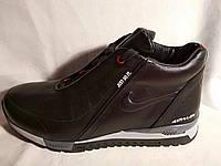 Nike кроссовки зимние на меху,натуральная кожа