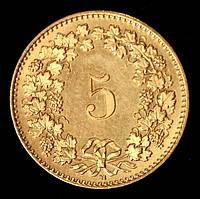 Монета Швейцарии 5 раппен 2011 г.