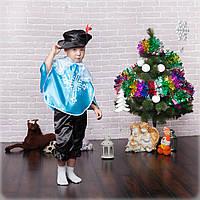 Детский карнавальный костюм Мушкетёр голубой, фото 1