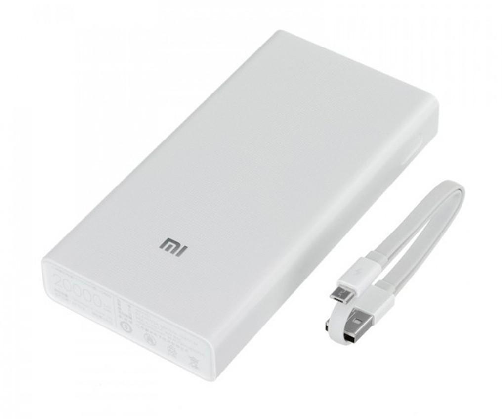 Power bank Mi белого цвета | аналог Xiaomi Mi