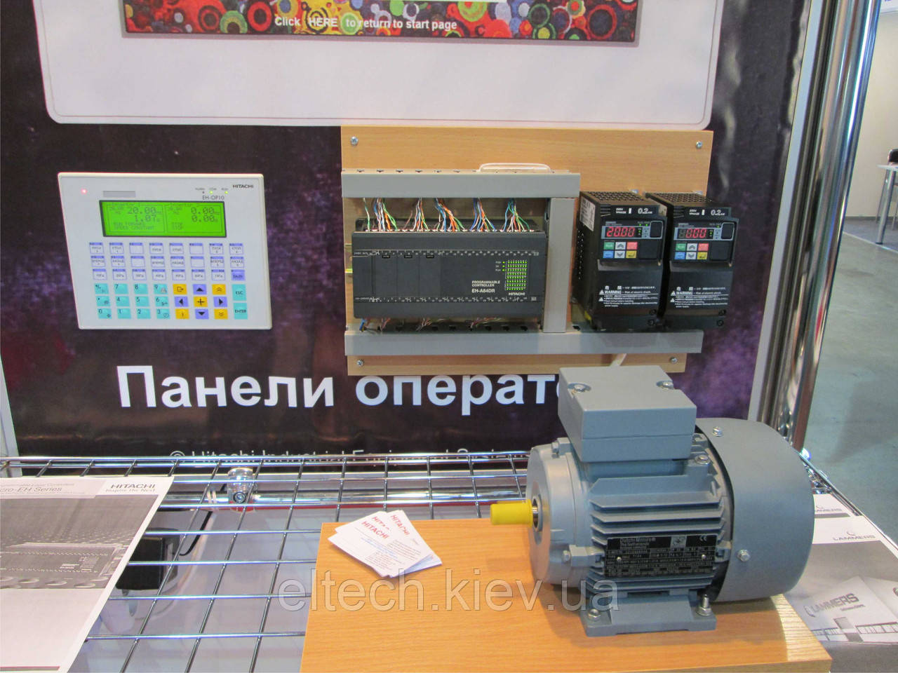 55кВт/1000 об/мин, лапы, 13ВA-280М-6-В3. Электродвигатель асинхронный Lammers