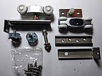 Комплект роликов для раздвижной системы