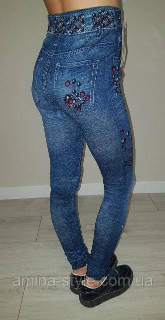 Детские лосины под джинс МАХРА размер ХXL (7-10 лет)
