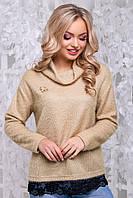 Красивий жіночий светр з ангори травичка з мереживом 42-50 розміру кавовий, фото 1